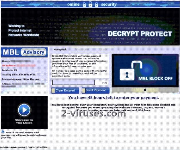 Decrypt Protect 바이러스