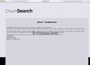 Chumsearch.com 바이러스